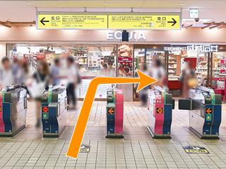東武東上線成増駅からの行き方 画像1