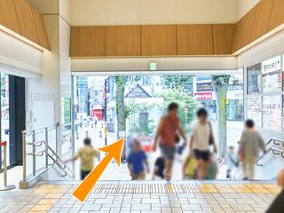 東武東上線成増駅からの行き方 画像2
