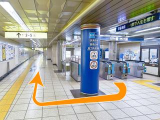 東京メトロ地下鉄成増駅からの行き方 画像2