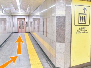 東京メトロ地下鉄成増駅からの行き方 画像3