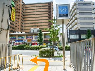東京メトロ地下鉄成増駅からの行き方 画像4