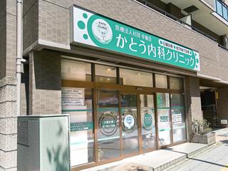 東京メトロ地下鉄成増駅からの行き方 画像5